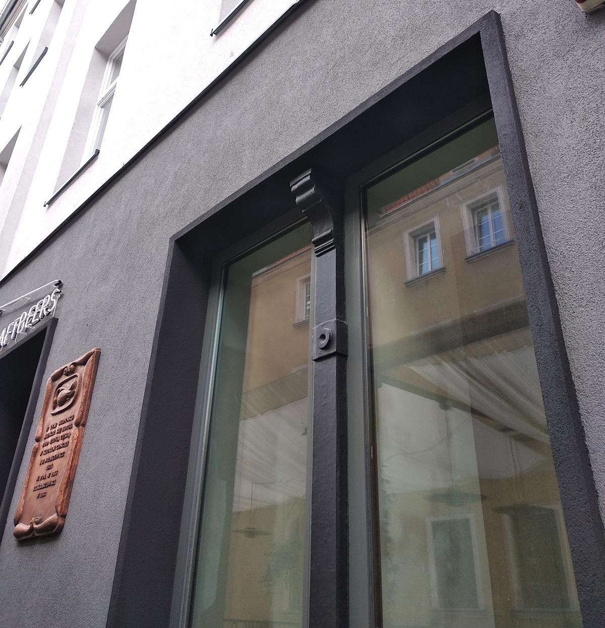 Renowacja Kamienicy przy ulicy Matejki 3 w Gliwicach 2017r.